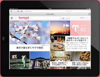 yahoo_tablet.jpg